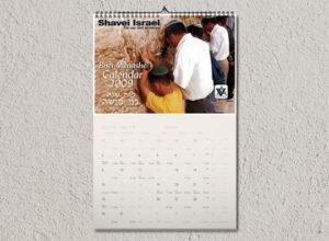 Calendario 2009 Bnei Menashé