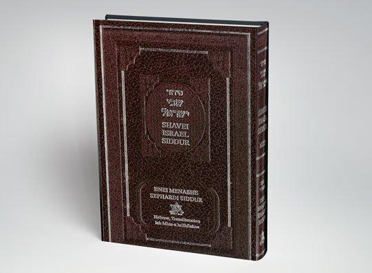 Sidur sefaradí para Bnei Menashé (Mizo o Kuki)