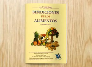 The Blessings on Food (Spanish)