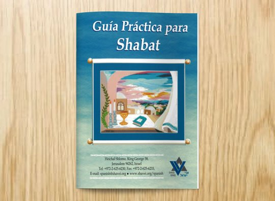Guía Practica para Shabat