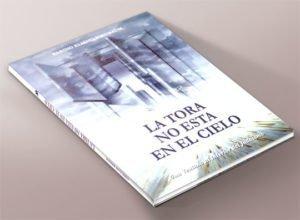 לא בשמים היא – אשנב אל תוך תוכה של היהדות