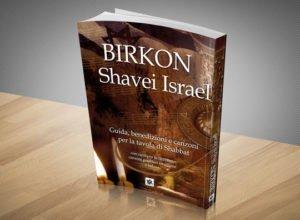 Birkón Shavei Israel (italiano)