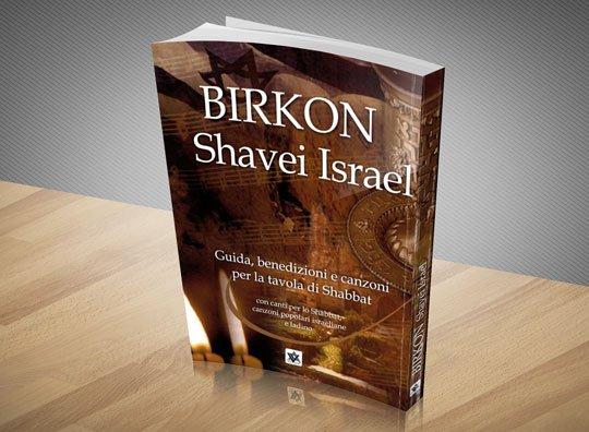 Birkon Shavei Israel (Italian)
