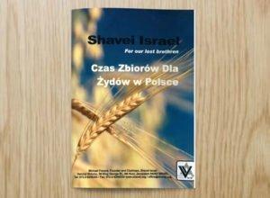 Guía online - La festividad de Shavuot para la comunidad judía en Polonia (Polaco)
