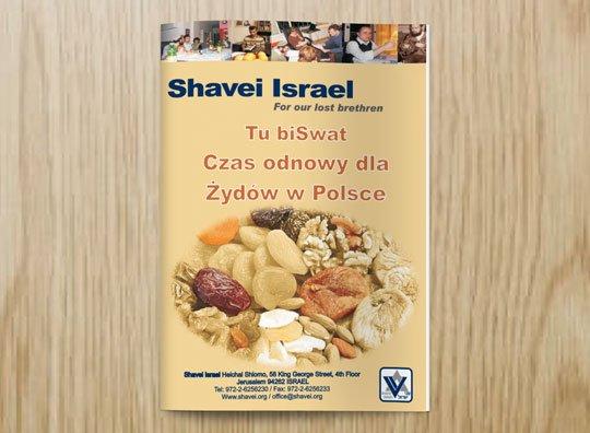 ט''ו בשבט התחדשות ליהודי פולין (פולנית)