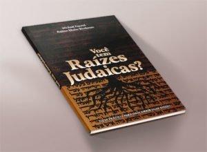 האם יש לך שורשים יהודיים? (פורטוגזית)