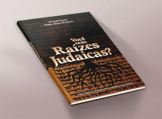 Você tem raízes judaicas? (portugués)