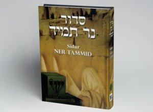 Sidur Ner Tamid (Portugués)