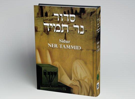 Eternal Flame Prayer Book (Portuguese)
