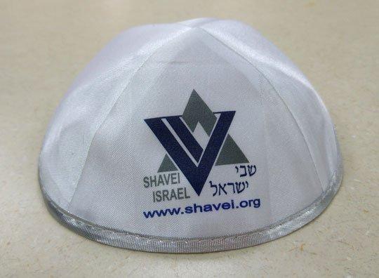 כיפה עם לוגו שבי ישראל