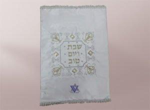 Mantel para jalot de Shavei Israel